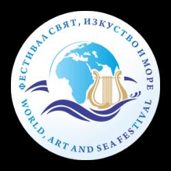 Фестивали в Болгарии 2020